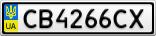 Номерной знак - CB4266CX