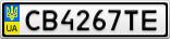 Номерной знак - CB4267TE