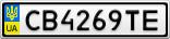 Номерной знак - CB4269TE