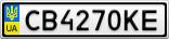 Номерной знак - CB4270KE