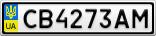 Номерной знак - CB4273AM