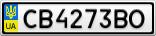 Номерной знак - CB4273BO