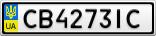 Номерной знак - CB4273IC