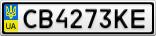 Номерной знак - CB4273KE
