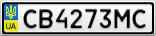 Номерной знак - CB4273MC
