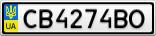 Номерной знак - CB4274BO