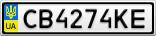 Номерной знак - CB4274KE