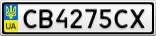 Номерной знак - CB4275CX