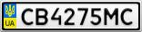 Номерной знак - CB4275MC
