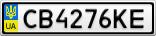 Номерной знак - CB4276KE