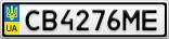 Номерной знак - CB4276ME