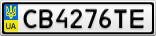 Номерной знак - CB4276TE