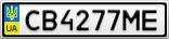 Номерной знак - CB4277ME