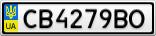 Номерной знак - CB4279BO