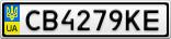 Номерной знак - CB4279KE