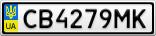 Номерной знак - CB4279MK