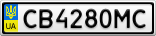 Номерной знак - CB4280MC
