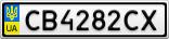 Номерной знак - CB4282CX