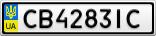 Номерной знак - CB4283IC