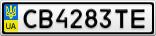 Номерной знак - CB4283TE