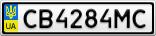 Номерной знак - CB4284MC