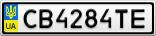 Номерной знак - CB4284TE