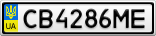 Номерной знак - CB4286ME