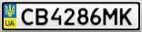 Номерной знак - CB4286MK