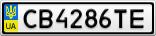 Номерной знак - CB4286TE