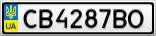 Номерной знак - CB4287BO
