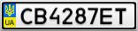 Номерной знак - CB4287ET