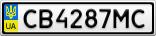 Номерной знак - CB4287MC