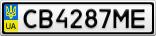Номерной знак - CB4287ME