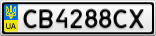 Номерной знак - CB4288CX