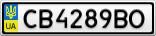 Номерной знак - CB4289BO