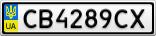 Номерной знак - CB4289CX