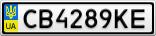 Номерной знак - CB4289KE