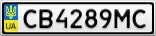 Номерной знак - CB4289MC