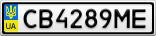Номерной знак - CB4289ME