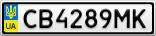 Номерной знак - CB4289MK