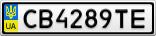 Номерной знак - CB4289TE