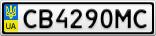 Номерной знак - CB4290MC