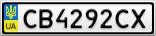 Номерной знак - CB4292CX