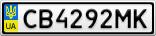 Номерной знак - CB4292MK