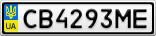 Номерной знак - CB4293ME