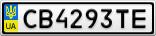 Номерной знак - CB4293TE