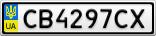 Номерной знак - CB4297CX
