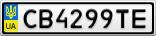 Номерной знак - CB4299TE