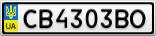 Номерной знак - CB4303BO