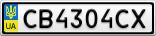 Номерной знак - CB4304CX